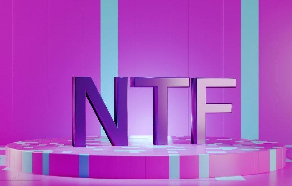 Non-Fungible Token (NFT) – Трет дел