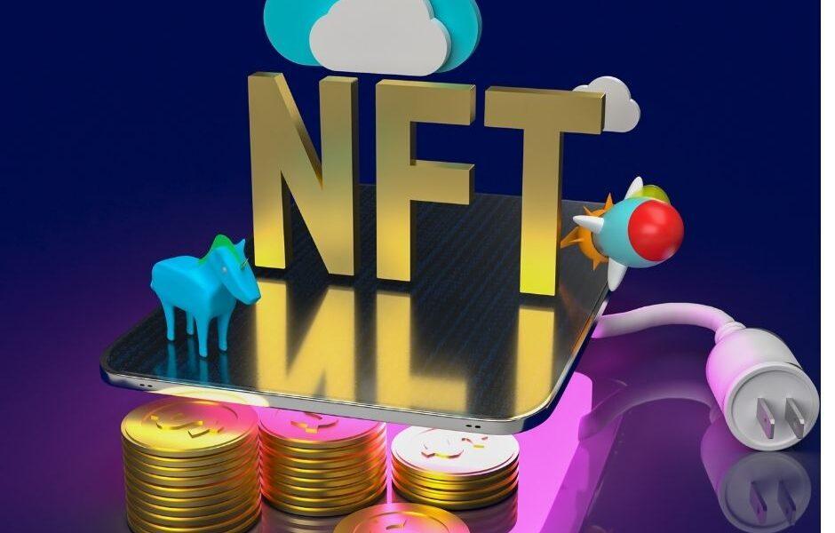Non-Fungible Token (NFT) - Прв дел