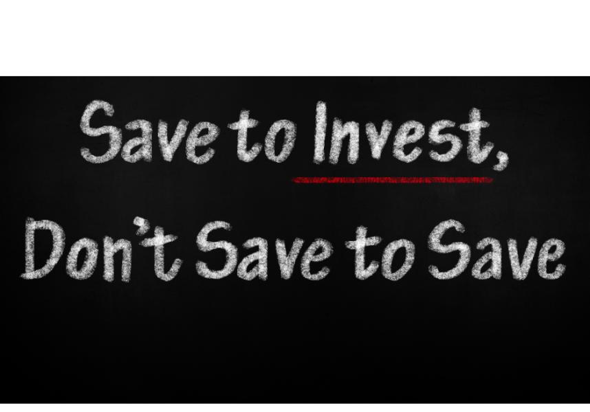 Инвестирање или штедење?